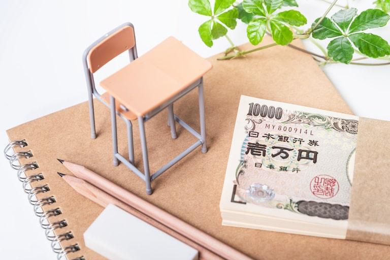 東京の医学部予備校を学費で比較