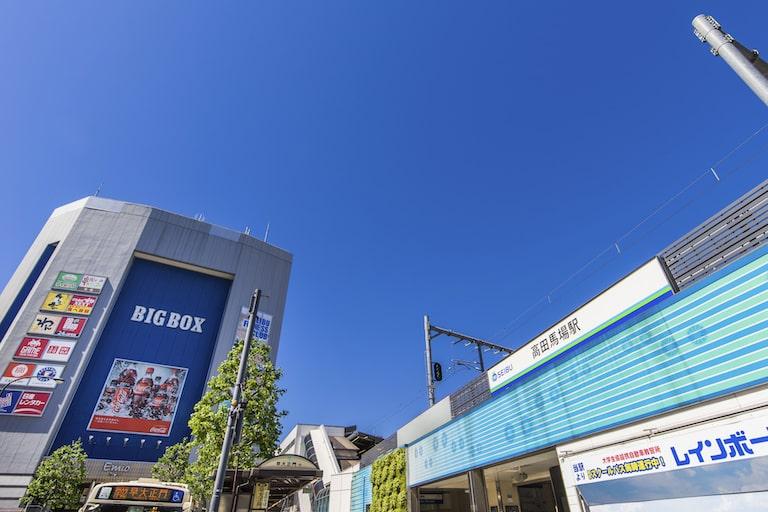 【高田馬場】周辺にある医学部受験で合格実績豊富な医学部予備校を紹介
