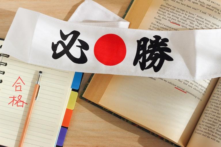 医学部対策なら東京の専門予備校が一番